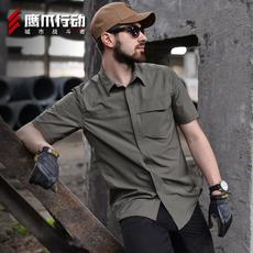 Рубашка милитари Operation Eagle Claw SHT/qdb