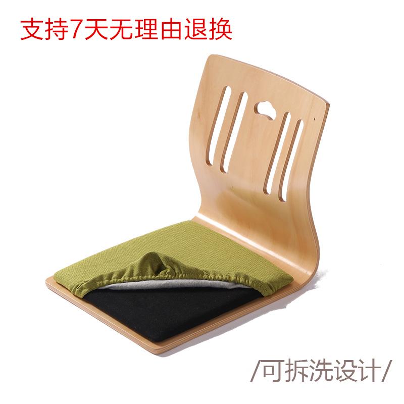 曲邦榻榻米椅子曲背椅飘窗床上懒人椅日式无腿椅靠背椅地台和室椅