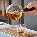 公道杯 玻璃 耐热锤纹侧把日式分茶器加厚大号茶海茶具配件带茶漏