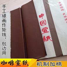 Сюаньчэнская бумага из бамбуковых волокон Живопись