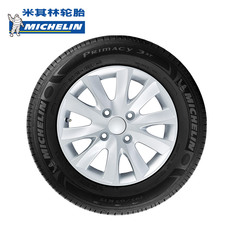 шины Michelin 195/65R15 91V PRIMACY ST