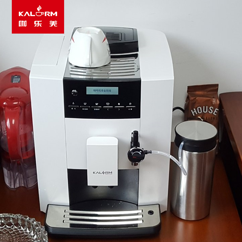 KALERM-咖乐美原装牛奶奶管带接头适配所有机型 咖啡机牛奶管