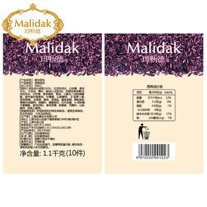 【自营正品】玛呖德紫米面包 软糯夹心奶酪糕点