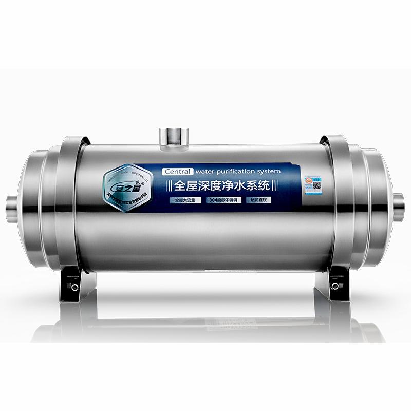 安之星管道净水器家用直饮全屋净水机不锈钢超滤自来水井水过滤器