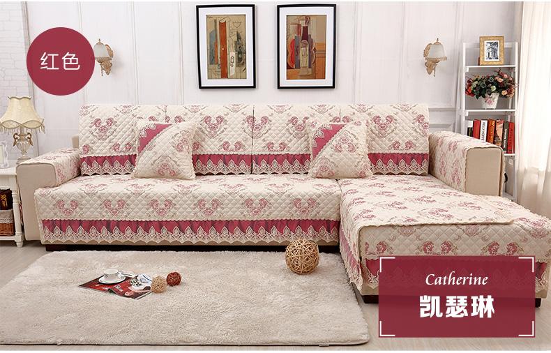 四季蕾丝沙发垫