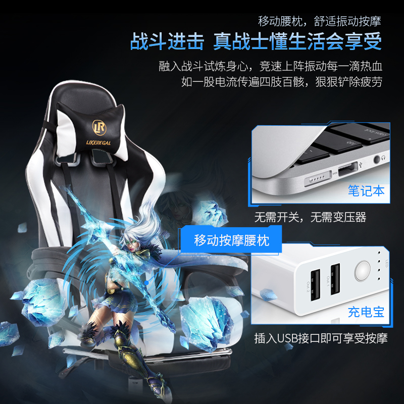 Dole Du Le computer chair home office chair reclining wcg game seat subnet bar competitive leisure e-sports chair