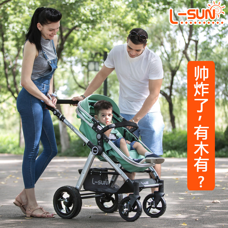 Small sun high landscape baby stroller can sit reclining can sit two-way portable baby stroller lightweight folding