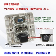 Аудио разъем Multimedia Panel VGA HDMI
