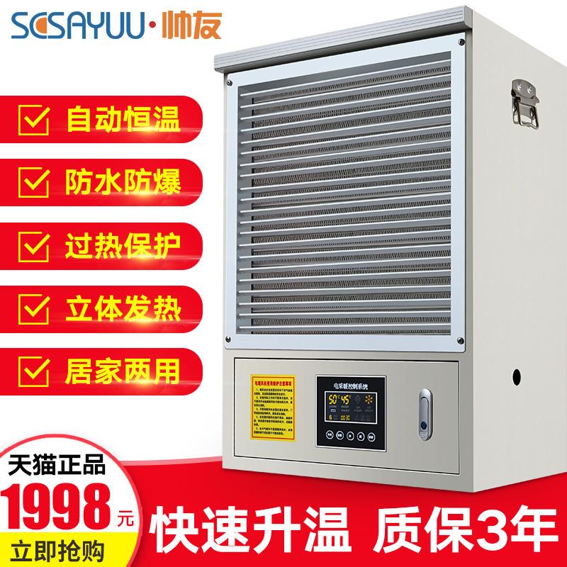 取暖器大功率工业暖风机家用节能暖气机工厂养殖场浴室电暖气速热
