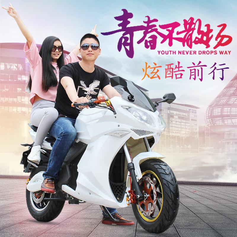 幻影电动车摩托车跑车 电动大跑车电摩踏板车街车赛摩趴赛电车
