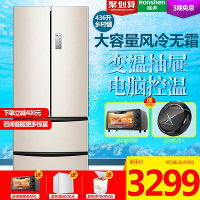 Ronshen-容声 BCD-436WD11MA 电冰箱法式四门家用风冷无霜智能