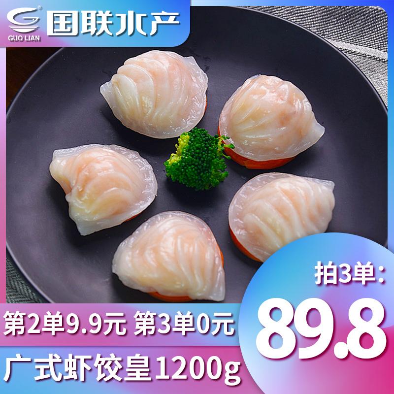 国联水产 水晶虾饺皇 400g*3件