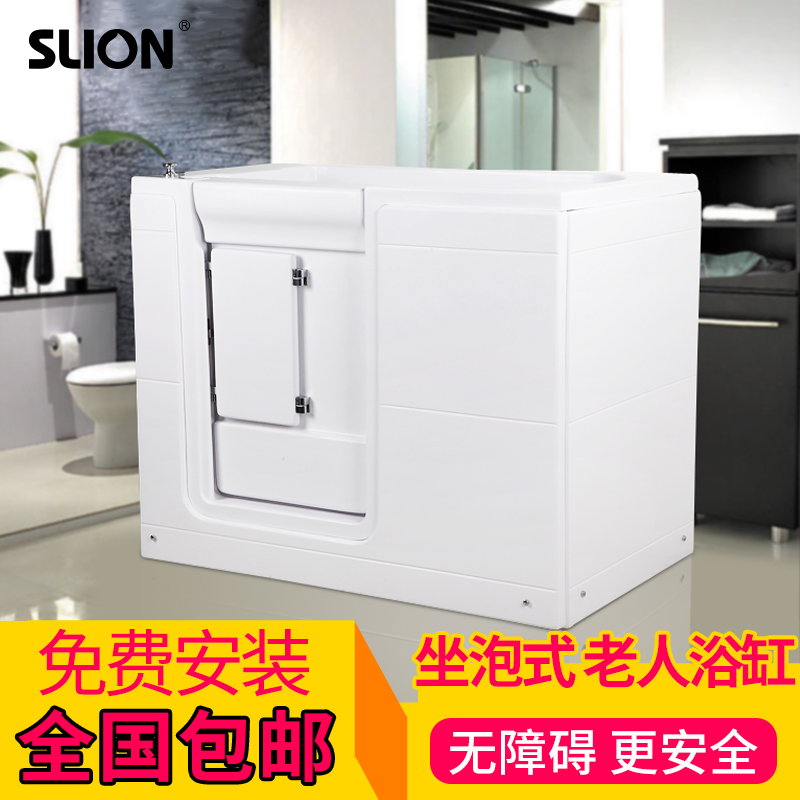 Shilin Senior Citizen Bathtub Open Door Type Barrier Free Household Old Man  Bathtub Sitting Bubble Type Disabled Person Bathtub Walk In Type