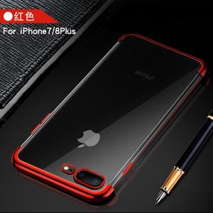 睿升苹果6手机壳iphone6s保护套防摔苹果7/8全包超薄iphone 7/8plus软壳硅胶苹果男女款潮8透明套个性创意
