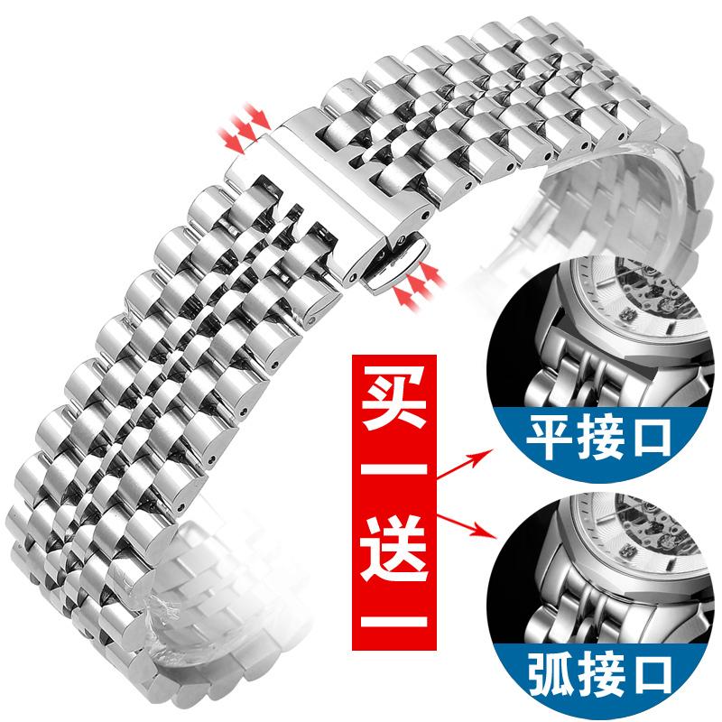 手表带钢带 男士精钢不锈钢表带蝴蝶代用天梭罗西尼天王依波手表