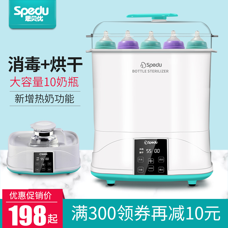 婴儿奶瓶消毒器带烘干暖奶二合一多功能煮奶瓶锅消毒锅烘干消毒柜