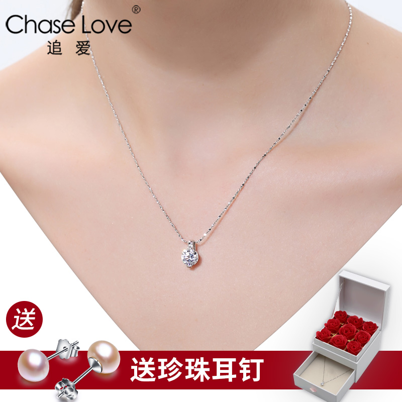 925纯银项链女锁骨链韩国简约学生吊坠潮流饰品生日礼物送女友