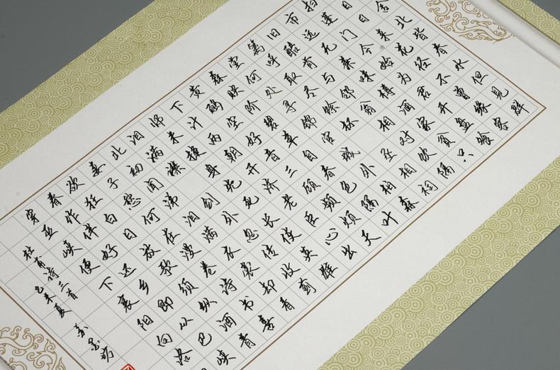 苏墨坊a3方格硬笔书法纸作品纸比赛用纸大8k 钢笔练习纸207图片