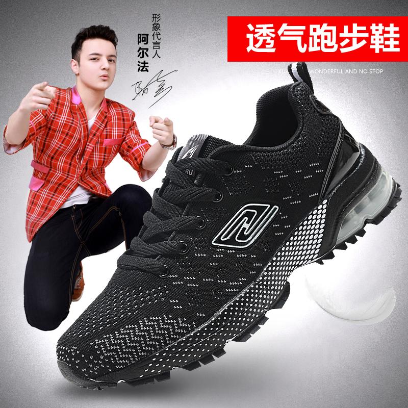 秋冬季加绒保暖运动鞋男气垫防滑跑步鞋休闲鞋防水减震飞织鞋潮鞋