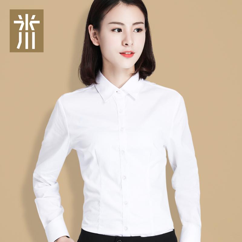 2018 spring new white shirt women's plus velvet warm long-sleeved career dress loose bottoming shirt OL