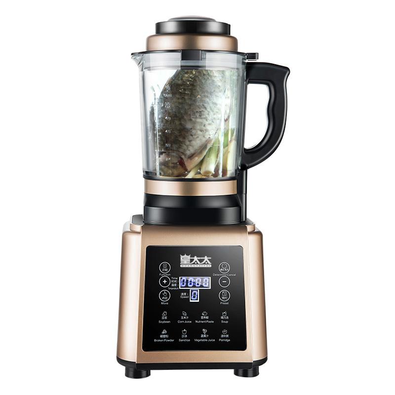 皇太太 T20破壁料理机家用加热多功能全自动豆浆养生婴儿辅食机