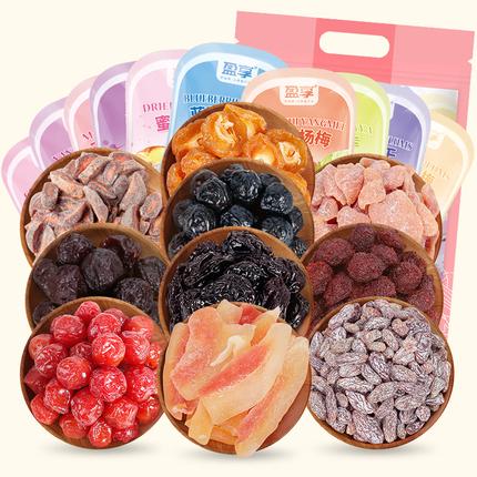 盈享 10味蜜饯果干 混合散装酸梅酸甜梅子果脯水果干组合梅子零食