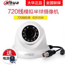 Купольная камера Dahua DH-CA-DW18-V2 720