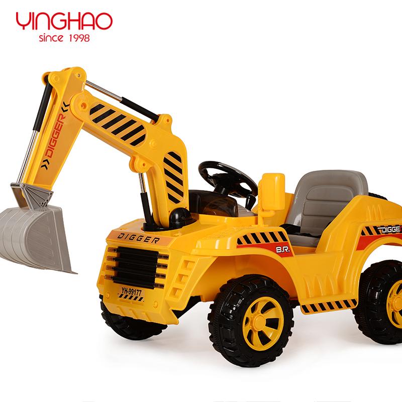 鹰豪大号儿童电动挖掘机遥控玩具可坐可骑挖土机工程车滑行四轮