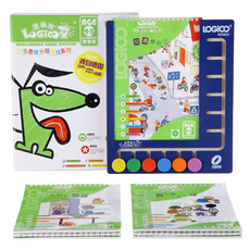 Children's memory Development Kit Logic dog