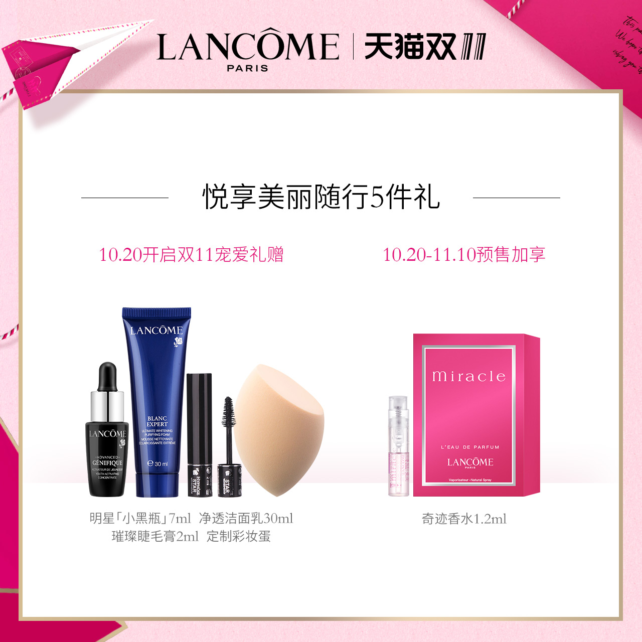 Usd 1688 11 Pre Sale Lancome New Makeup Foundation 30ml Blanc Expert Ultimate Whitening Purifying Foam Lightbox Moreview