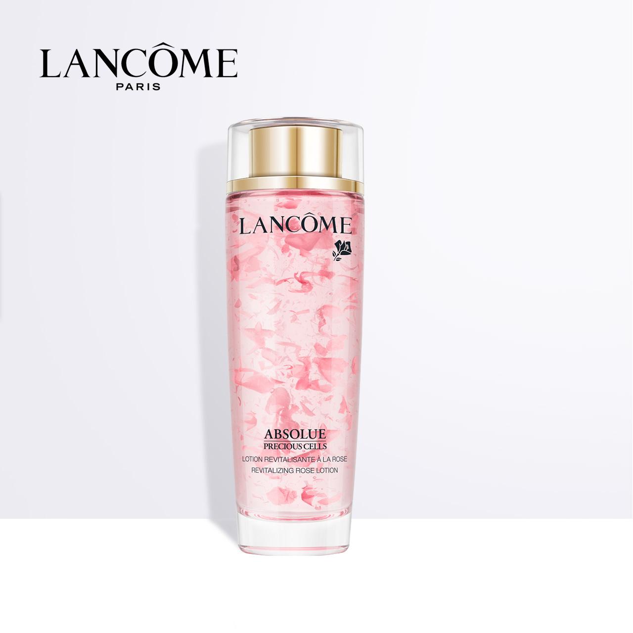 兰蔻菁纯臻颜玫瑰美容液爽肤水150ml舒缓保湿补水美容液化妆水