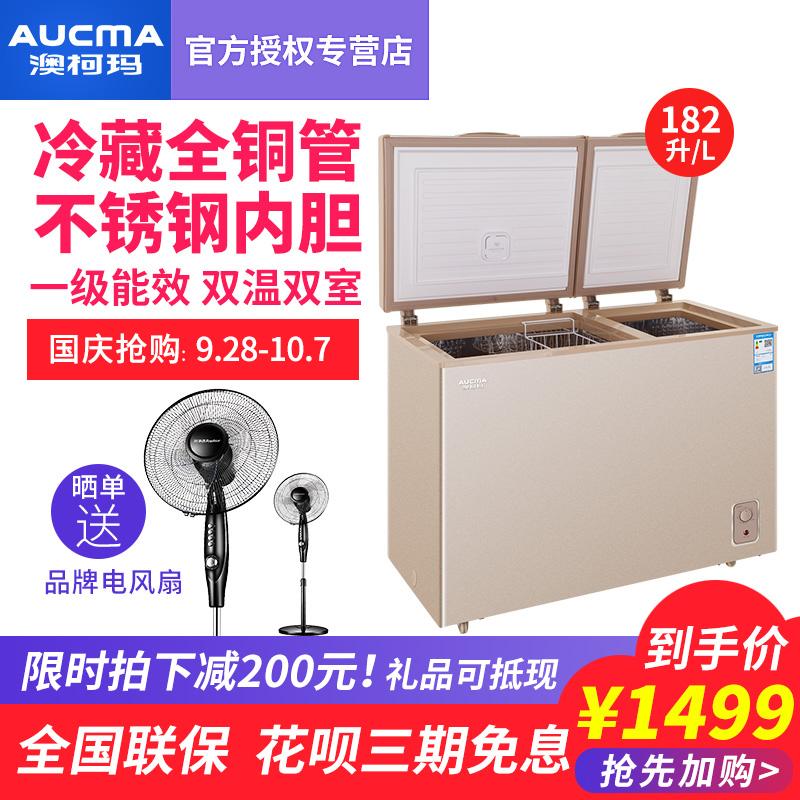 Aucma-澳柯玛BCD-182CNH冰柜冷冻冷藏不锈钢内胆节能双温双室冷柜