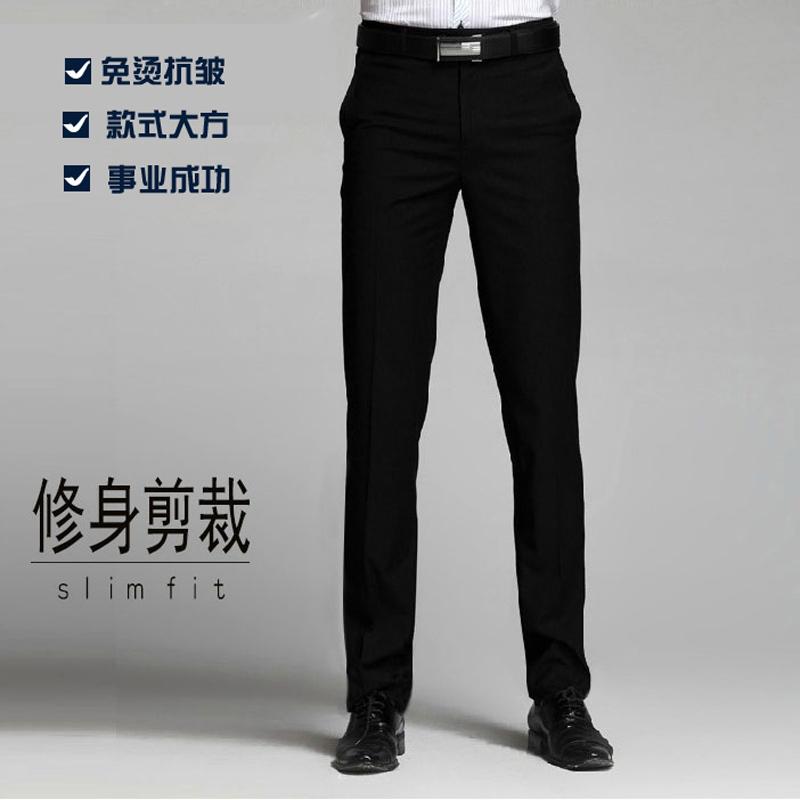 CreamSoda 正装西裤男直筒修身职业装商务裤子上班 免烫男士休闲西装裤秋季