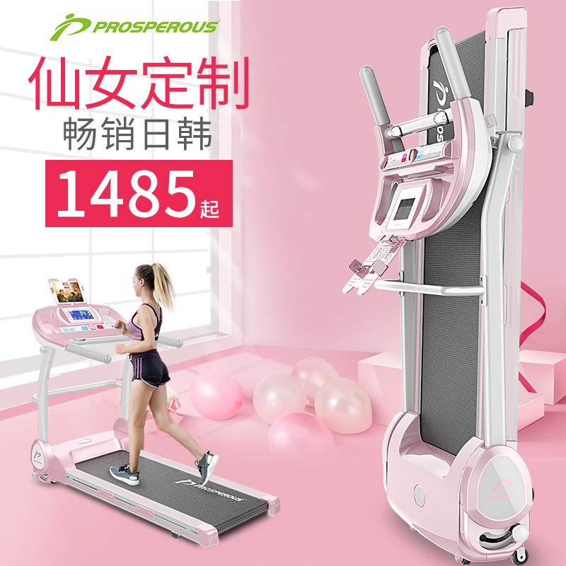 昌隆跑步机家用款迷你超静音抖音家庭简易电动走步折叠女小型减肥