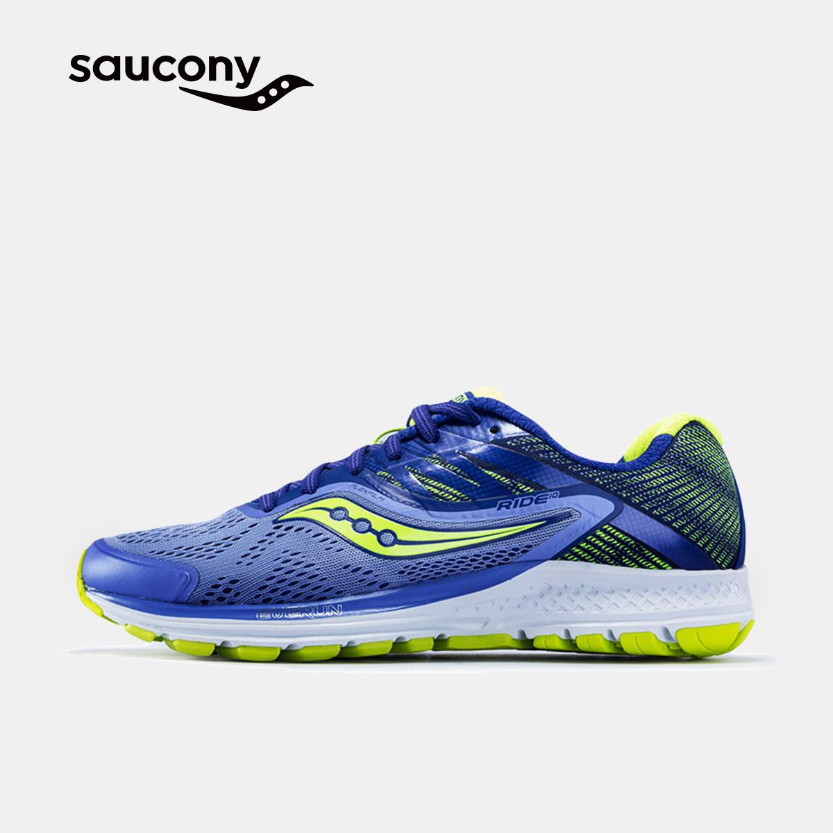 Saucony圣康尼RIDE 10春夏季缓震跑鞋运动鞋女子跑步鞋S10373