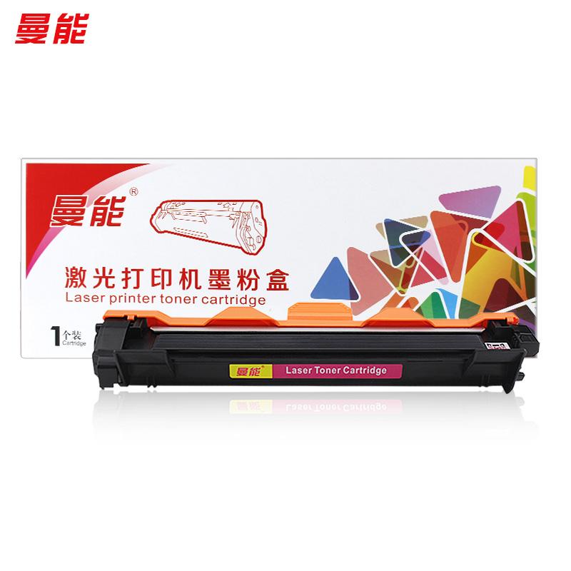 曼能适用兄弟TN1035粉盒HL-1218W激光打印机DCP1618W套装1518 1608 1813 MFC1919NW 1818 1908墨盒DR1035硒鼓
