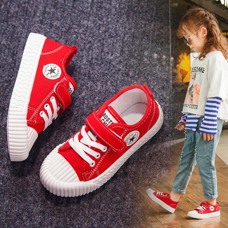 童鞋儿童帆布鞋女童鞋2020新款透气板鞋时尚男童小白鞋一脚蹬鞋子