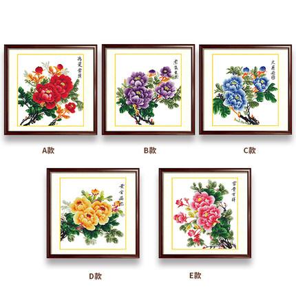 春天十字绣小幅牡丹花开富贵中国风古典花卉客厅卧室印花线绣新款