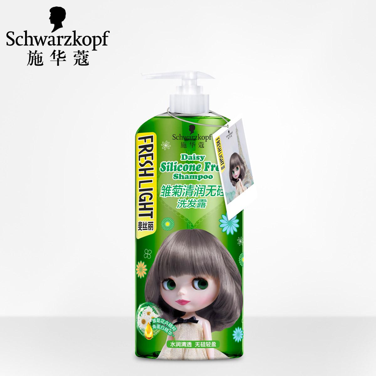 华尚居家日用专营店_Schwarzkopf/施华蔻品牌