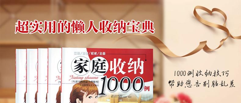 超线用的懒人吸纳宝典家庭收纳1000钠技圬10号选客体也-推好价   品质生活 精选好价
