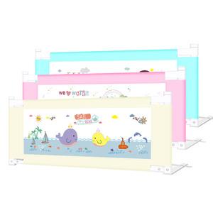 小蝌蚪床护栏婴儿童床围栏宝宝床边防护栏床栏2米1.8大床挡板通用