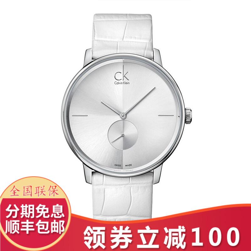 瑞士ck手表专柜正品女款女士男表情侣表K2Y231K6全国联保
