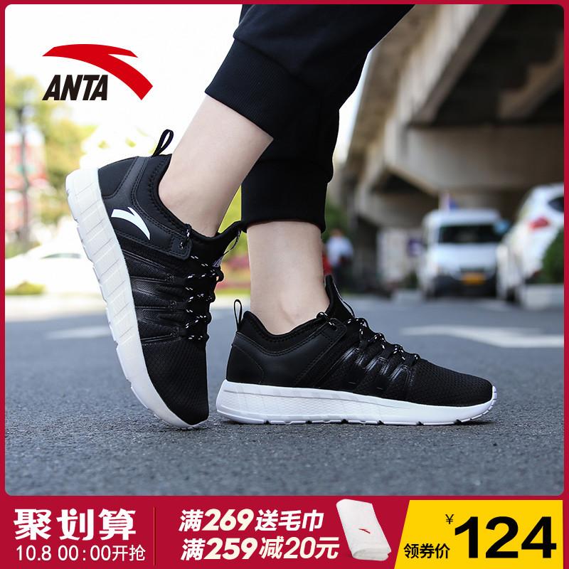 安踏女鞋跑步鞋2018秋季新款运动鞋官方正品透气轻便休闲跑鞋女