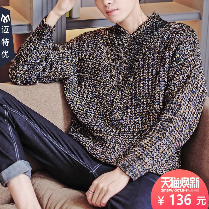 男士毛衣秋冬季韩版纯色薄款线衫宽松黑色圆领针织衫长袖潮牌男装