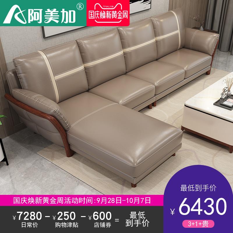 北欧现代真皮沙发大户型客厅真皮沙发头层牛皮转角L型沙发组合
