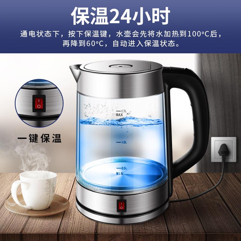 QUEENSENSE透明玻璃电热水壶 保温烧水壶家用304不锈钢全自动断电