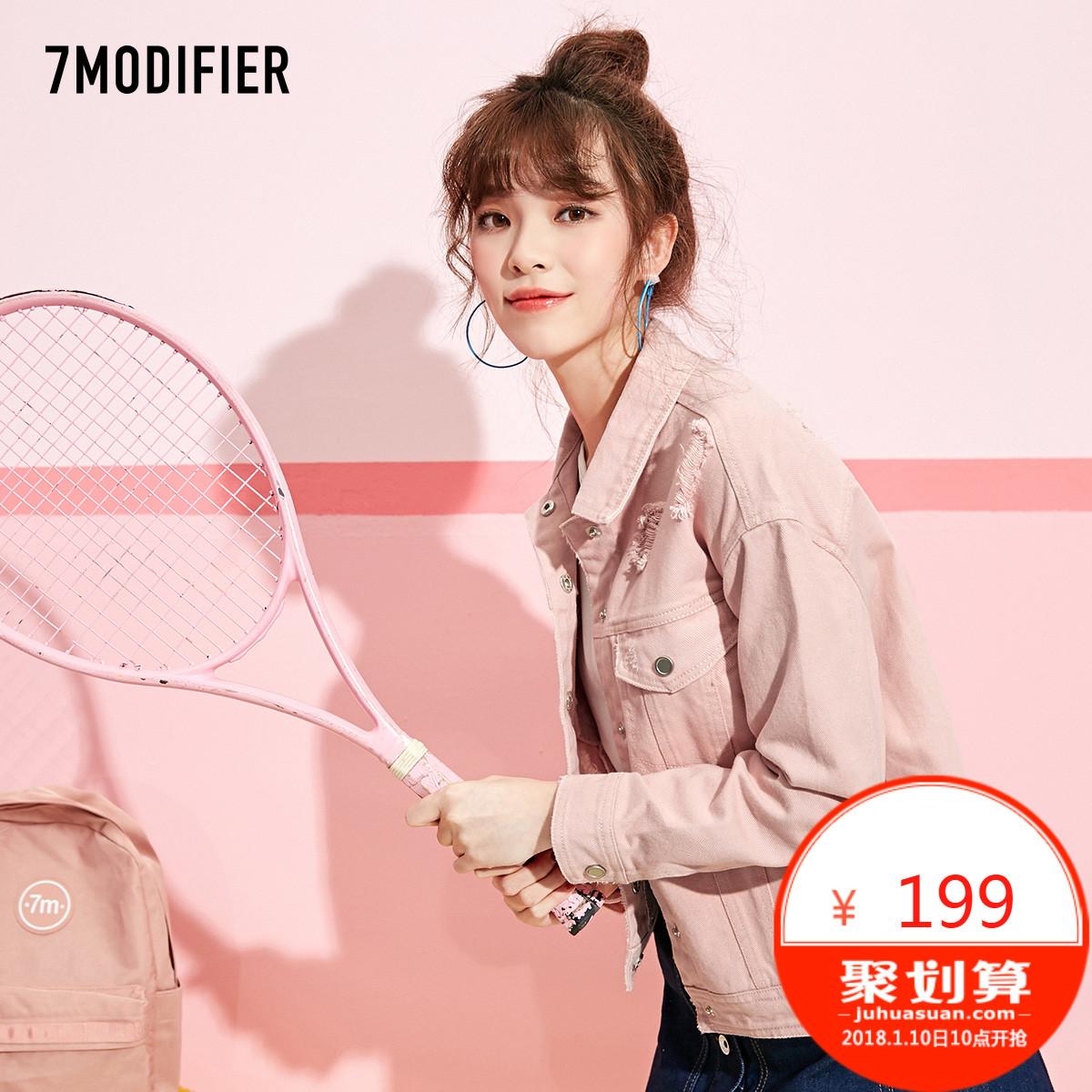 韩版宽松夹克拉夏贝尔7m2018春装新款休闲纯色磨破bf牛仔短外套女