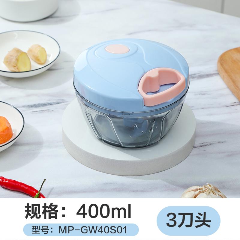 美的 多功能搅碎机 400ml 天猫优惠券折后¥19.9包邮(¥34.9-15)