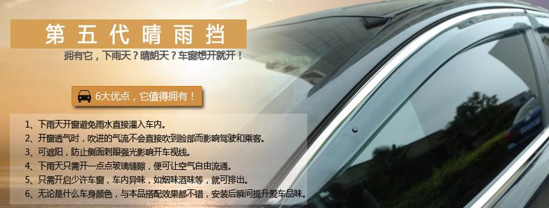 欧赛达汽车用品专营店_双岭品牌产品评情图