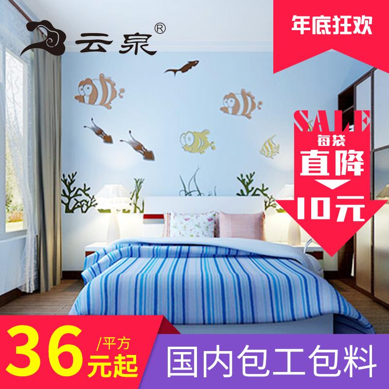 硅藻泥环保涂料除甲醛电视背景墙儿童房客厅卧室内墙漆乳胶漆全房